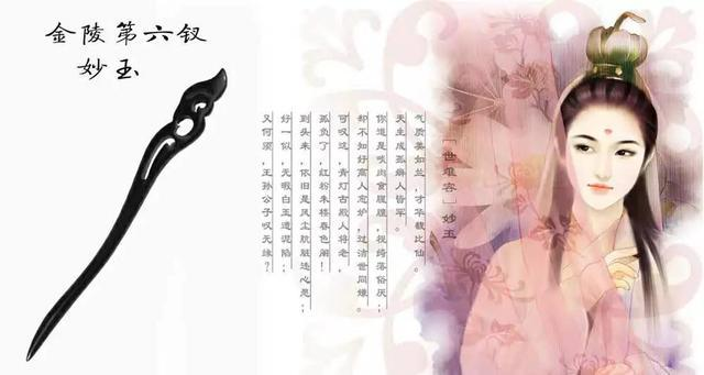 七月流火(新诗  二) - 柳暗花明 - 柳暗花明欢迎您的到来